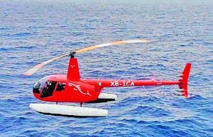 Helicóptero en el limbo