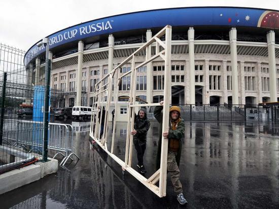 Todo está listo para la fiesta más grande del fútbol