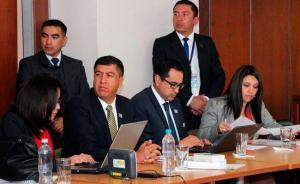 Corte Nacional de Justicia vincula a Correa en el secuestro de exlegislador