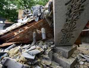 Sismo de 6,1 grados deja varios muertos y una decena de heridos en Japón