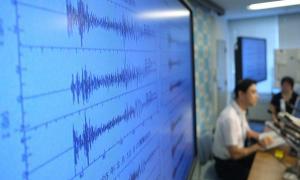 Un sismo de magnitud 4,3 sacude el Pacífico salvadoreño sin consecuencias