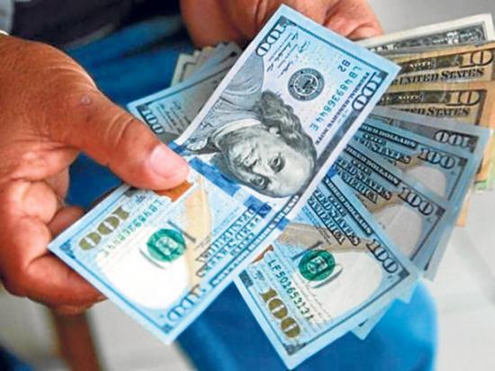 La inversión pública no se repetirá, dice viceministro