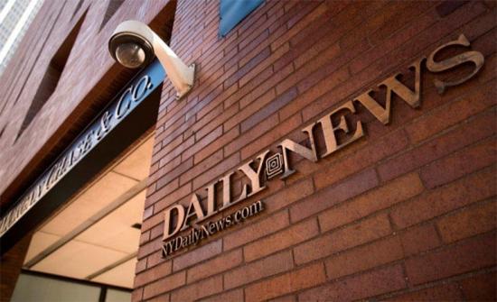 El diario neoyorquino Daily News despedirá a la mitad de sus periodistas