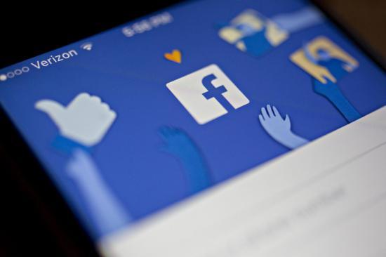 Facebook pierde 3 millones de usuarios diarios en Europa
