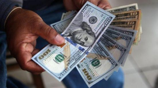 La economía en el país registró un crecimiento del 2,4 % en 2017, según Banco Central