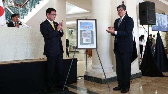 Ecuador y Japón avanzan en relación estratégica, según canciller Valencia
