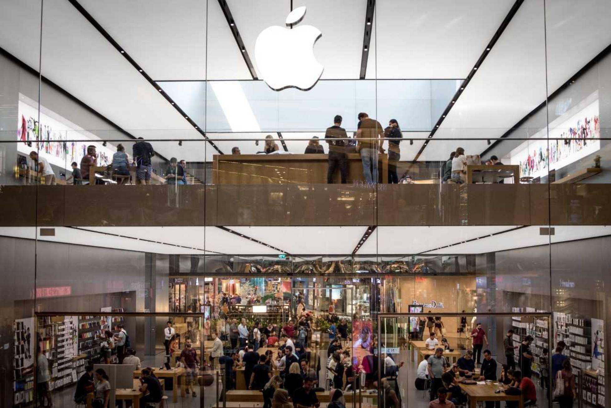 Apple presenta este miércoles su nuevo iPhone