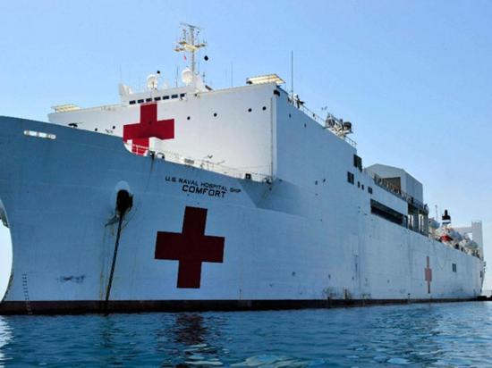 El Buque hospital  zarpó hacia Ecuador