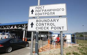 Rusia expulsa a ecuatoriano que quiso cruzar frontera sin visa