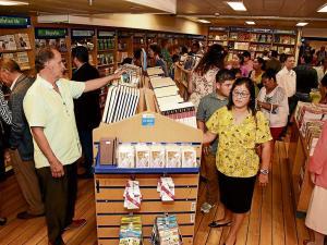 El barco de los cinco mil libros