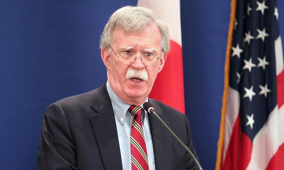 EEUU no reconocerá la ''toma de posesión ilegítima de la dictadura'' de Maduro