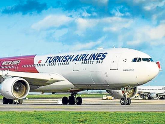 Turbulencias en vuelo de Turquía a Estados Unidos dejó 30 heridos