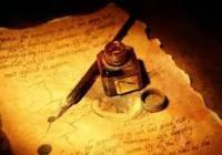 Festival de poesía reunirá a más de 60 poetas de diversos países en Ecuador