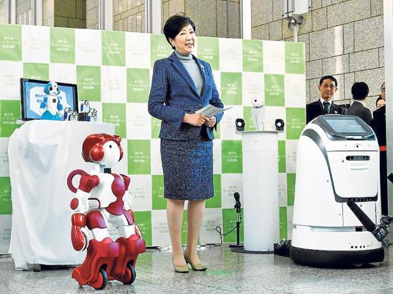 Robots para las olimpiadas