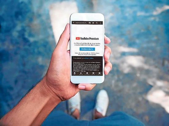 Youtube Premiun, un paso VIP a los videos.