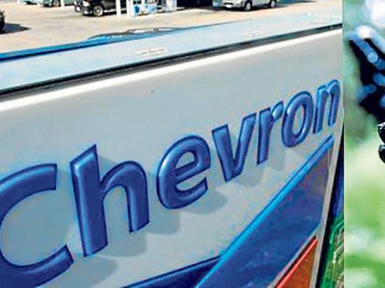 Ecuador pierde otra  vez en juicio contra la petrolera Chevron