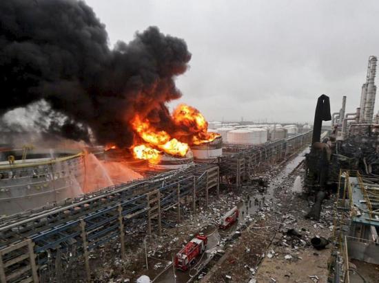 Explosión  deja siete muertos