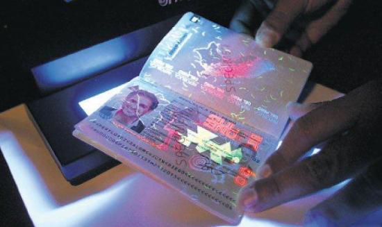 Ecuador espera entregar los primeros pasaportes biómetricos en este mismo año