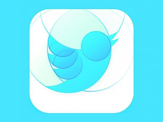 Twttr: lo nuevo de la red twitter
