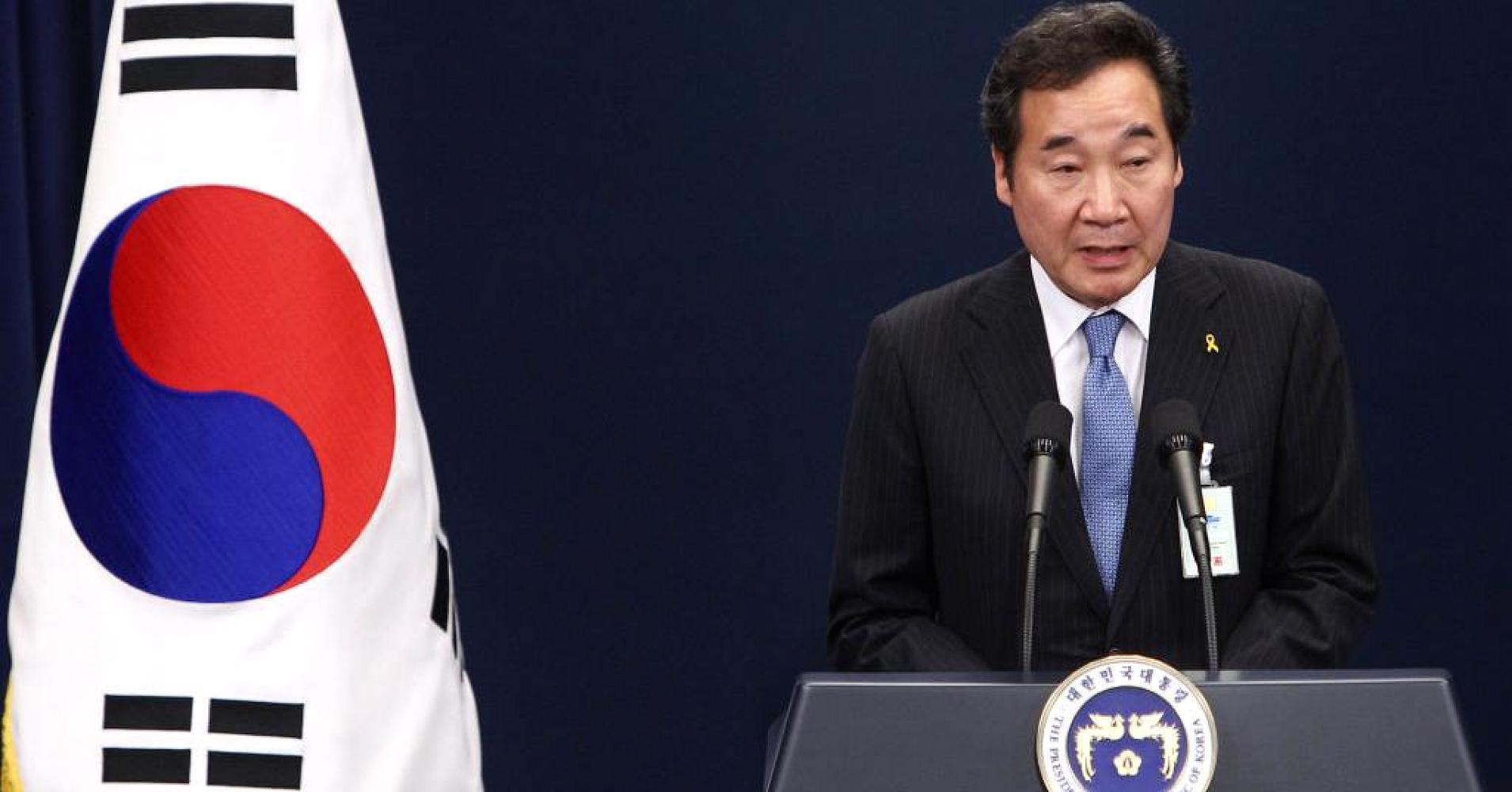 El primer ministro de Corea del Sur visitará Ecuador por primera vez en mayo