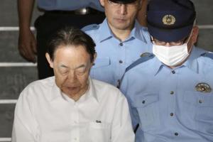 Exembajador japonés mata a su hijo por temor a que cometa apuñalamiento masivo