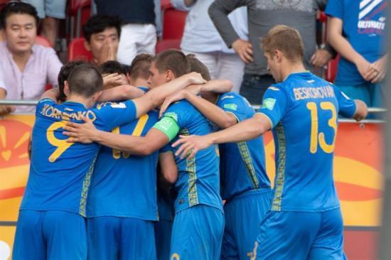 Ucrania se corona campeón del Mundial Sub20 tras vencer a Corea del Sur