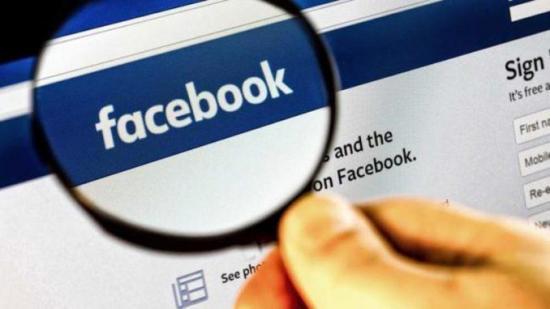 Organismo regulador de EEUU multa a Facebook con 5.000 millones, según la prensa