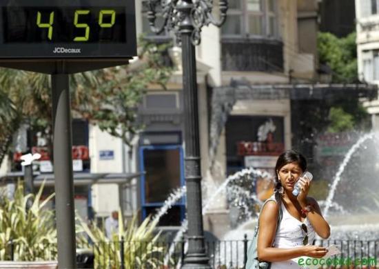Se mantiene alerta por ola de calor en gran parte de Estados Unidos