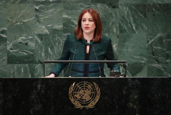 María Fernanda Espinosa se despide de su cargo en la ONU