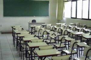 Las clases se mantienen suspendidas en el Ecuador continental