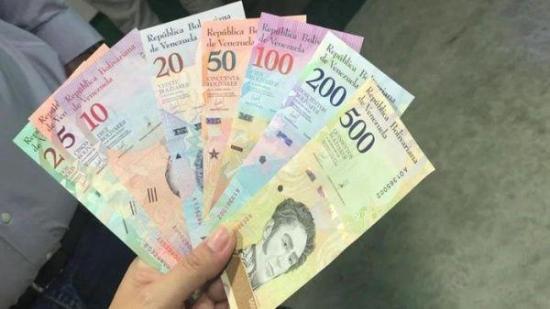 La moneda venezolana se ha depreciado un 97,36 % en lo que va de 2019