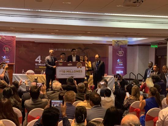 Minera china entrega a Ecuador 15 millones de dólares por regalía de operación en la Amazonía