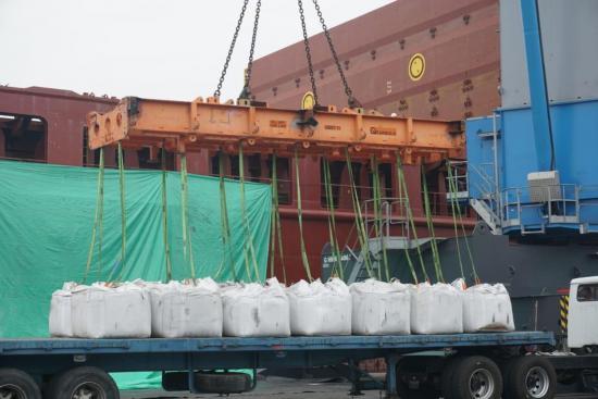 Nueva mina de cobre en Ecuador exporta primer carga por 25 millones dólares