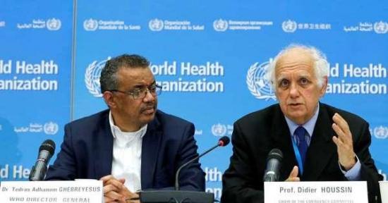 OMS pospone a mañana decisión sobre posible alerta internacional por neumonía