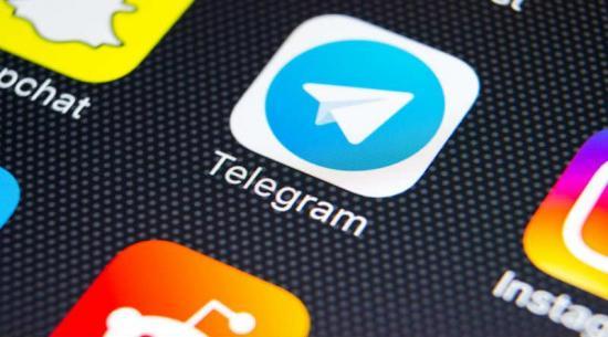 Conoce las funciones de la nueva versión de Telegram