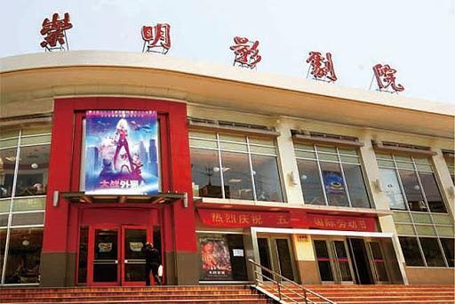 China se prepara para reabrir sus cines con los reestrenos de Harry Potter y Los Vengadores