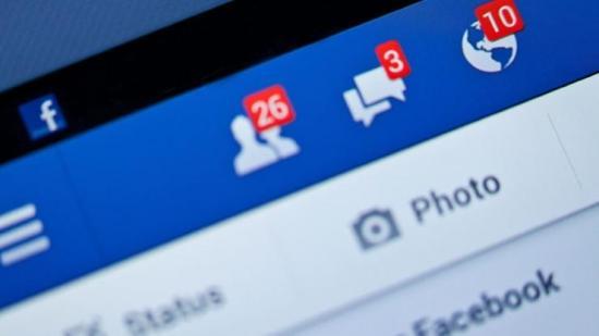 Facebook añade un modo silencioso para reducir las notificaciones en su aplicación