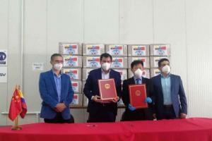 Ecuador agradece a China la donación de 15 toneladas de material médico