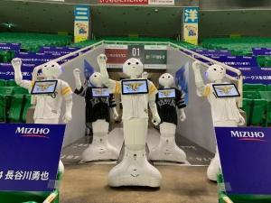 Un equipo de béisbol japonés usará a robots como espectadores para animar partidos sin público