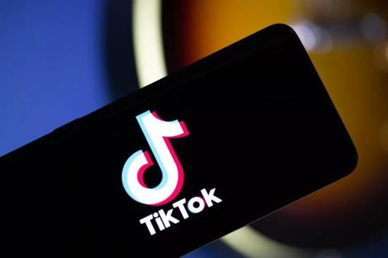 Trump confirma que EEUU está considerando la posibilidad de prohibir el uso de TikTok