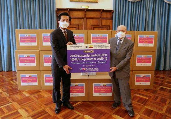 Organización coreana dona a Ecuador pruebas PCR y mascarillas contra coronavirus