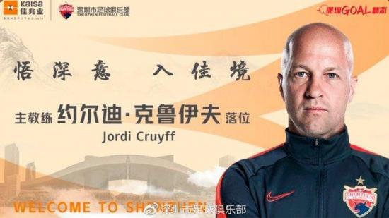 Jordi Cruyff es el nuevo entrenador del Shenzhen FC de la Superliga china