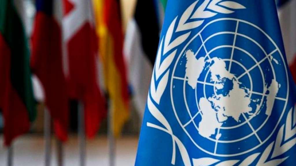 Colombia, Ecuador y Perú defienden en la ONU sus medidas sociales ante crisis