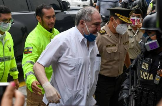 Tribunal difiere para el 9 de noviembre la audiencia de juicio contra Abdalá Bucaram