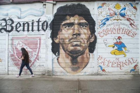 "Declaran a barrio donde nació Maradona como ""La Capital Mundial del Fútbol"""