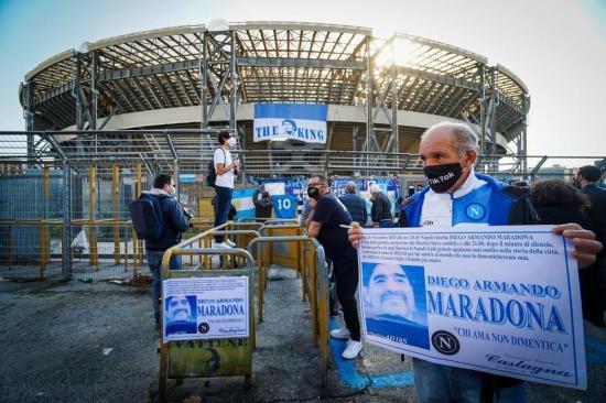El Nápoles pondrá el nombre de Maradona a su estadio