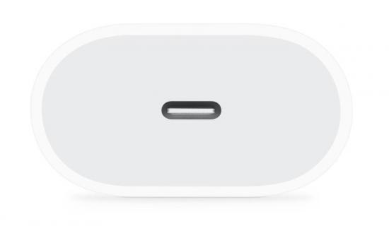 Apple prepara nuevos cargadores más rápidos y potentes y de tamaño más pequeño